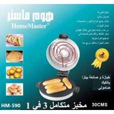 خبازة هوم ماستر متكامل 3*1 رقم HM-590