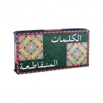 علبه العاب ولادي الكلمات المتقاطعه رقم MM-200160