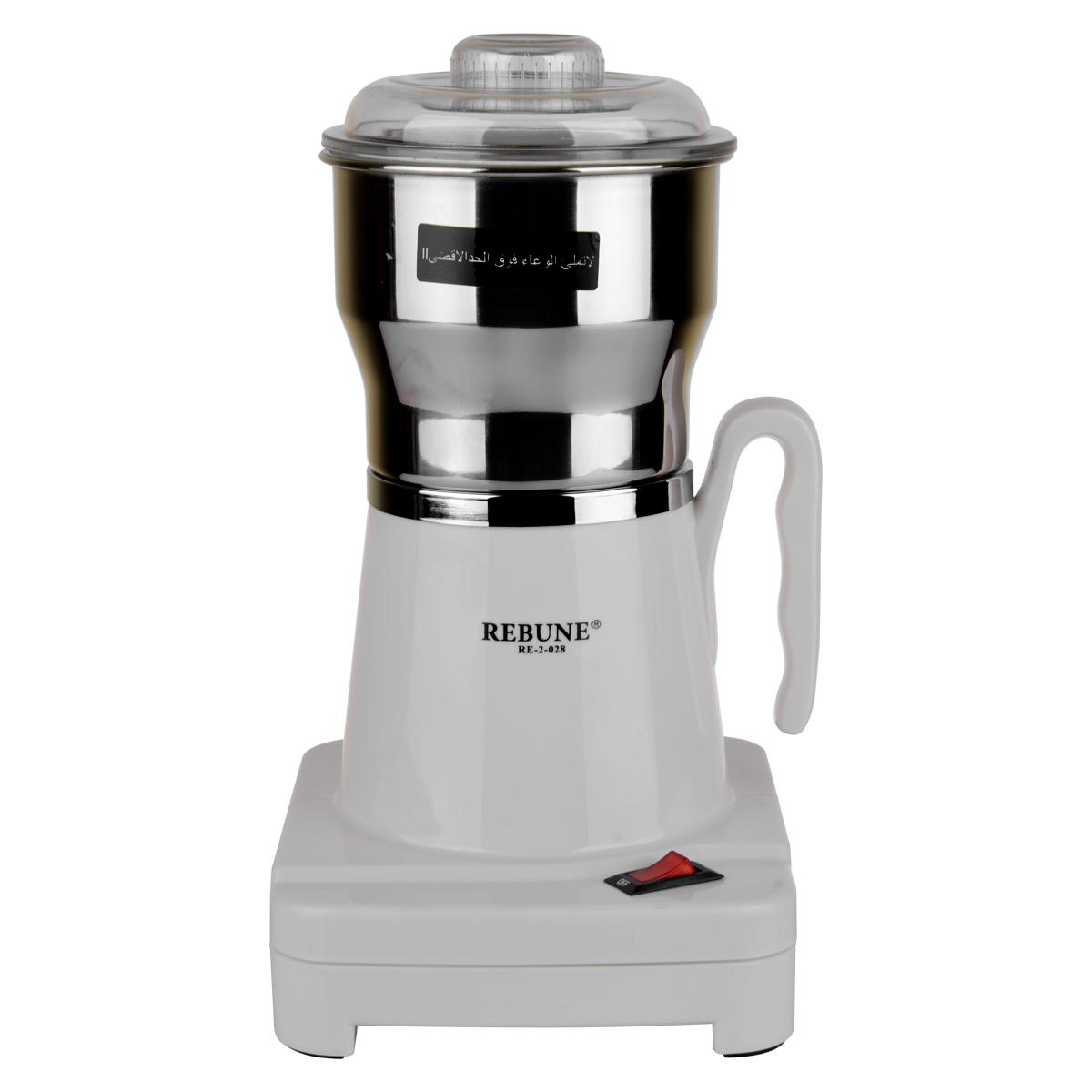 طحانة قهوة ريبون - 300 جرام - 300 واط - RE 2-028