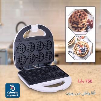اله وافل ريبون 750واط موديلRE-5-070
