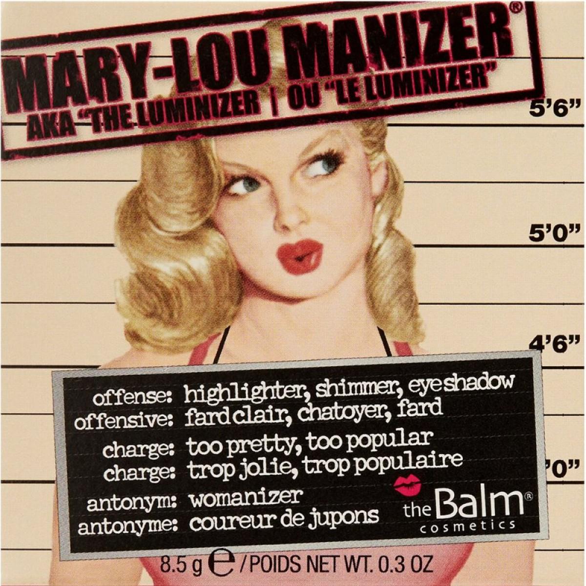 اضاءة ,ذا بالم ماري لو ,لتوحيد لون البشرة , بني, 8 جرام