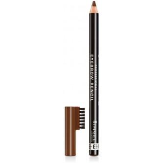 قلم تحديد الحواجب من ريميل لندن