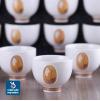 فناجين قهوة منقوش  سراميك طقم12حبة موديل120002