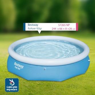حمام سباحة ازرق شراع طوق نفخ من بيست واي 57265