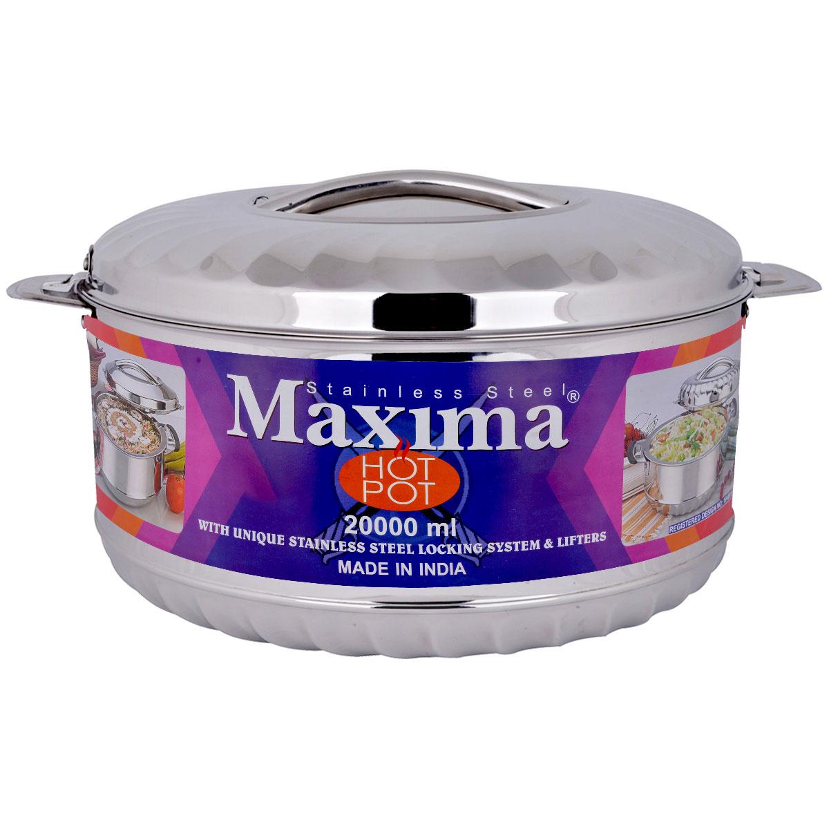 حافظة طعام ماكسيما - 20000 مل -استانلس استيل , فضي