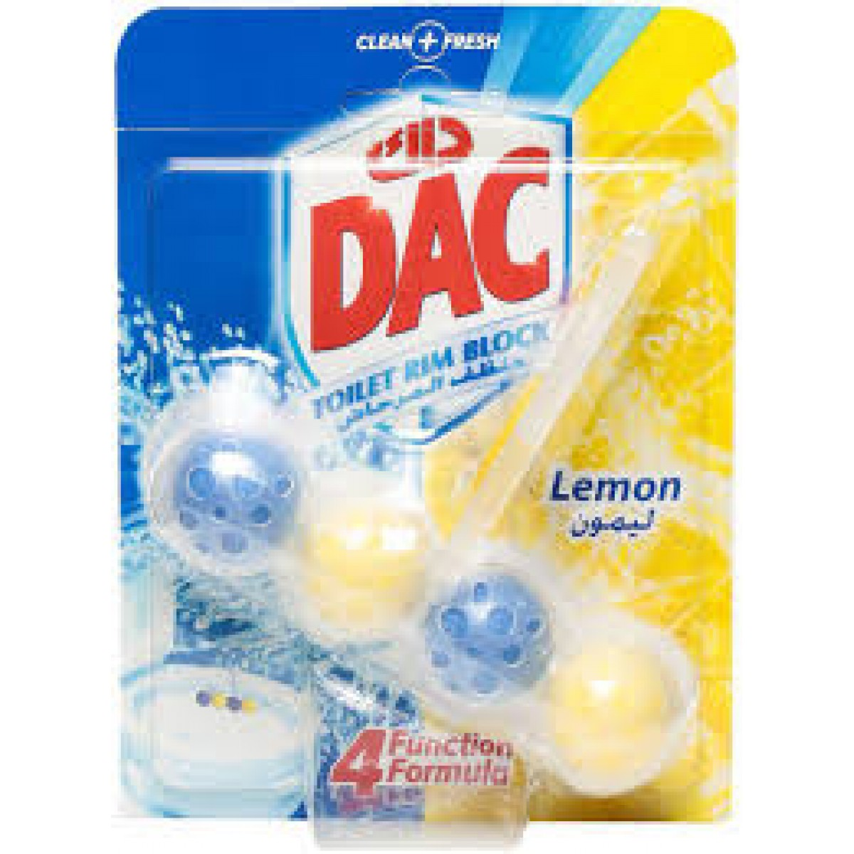 منظف المرحاض باور اكتيف صحي 50 جرام ليمون