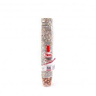 اكواب ورقية للاستخدام مرة واحدة - طقم 50 حبة 2.5 انز 1100136