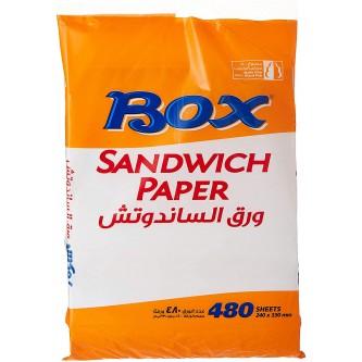 ورق ساندويتش ابيض نقي - بوكس  - 480 ورقة مقاس 240 * 330 مم