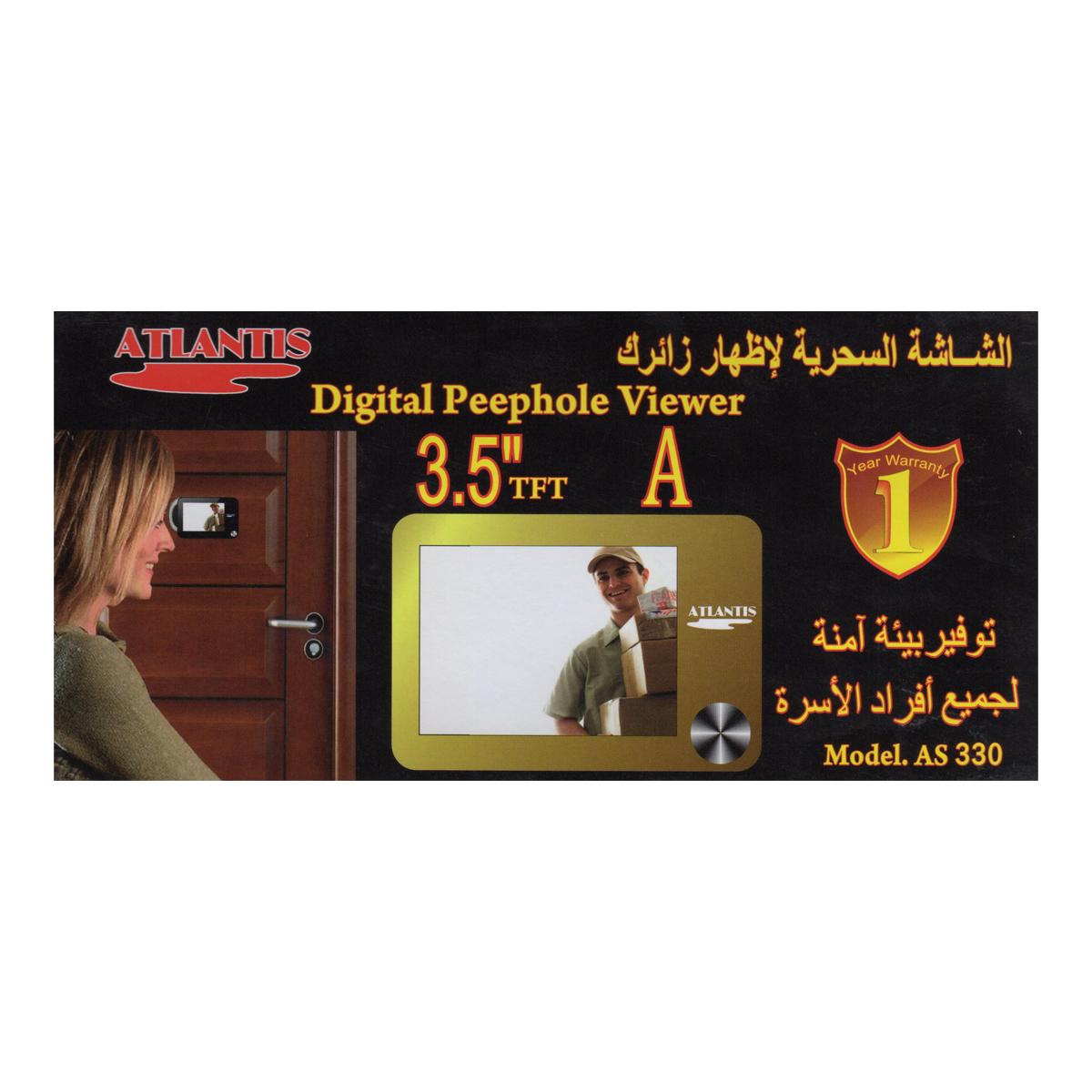 عدسة الباب الشاشة السحرية لإظهار زائرك