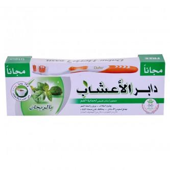 معجون اسنان 150 جرام دابر الاعشاب مع فرشاه برائحة الريحان