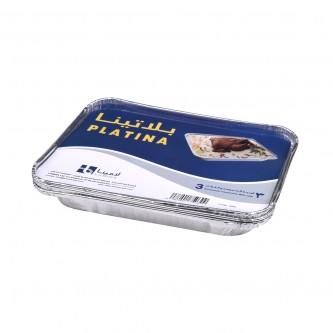 اطباق المنيوم مع الغطاء  - 3 اطباق لامينا مستطيلة - رقم 2000