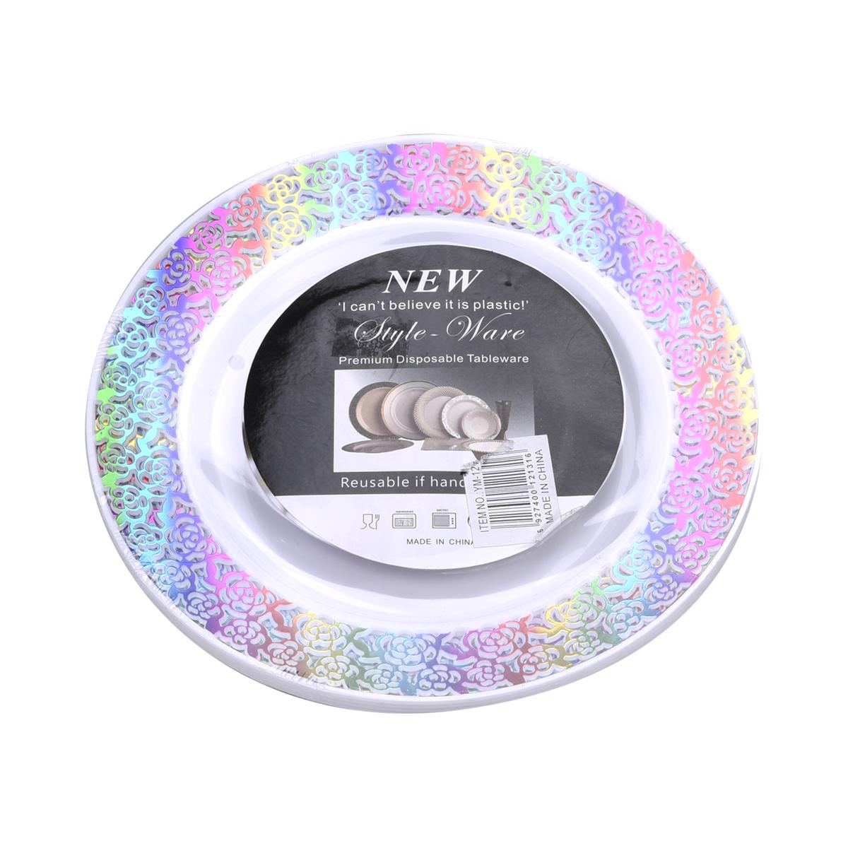 صحون بلاستيك دائرية ابيض بحواف مزخرفة ملونة   23 سم -   من ماي مارت