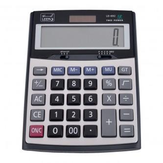 الة حاسبة  لينو للمكتب   ،شاشة كبيرة  - حجم كبير    -   12 رقم