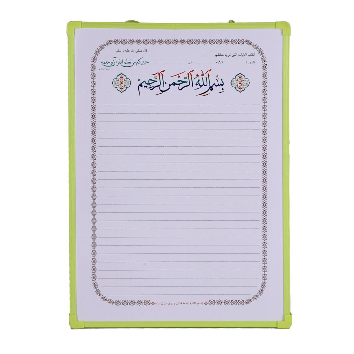 سبورة اطفال مسطره مع قلم سبورة YM-17754