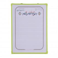 سبورة اطفال مسطره مع قلم سبورةYM-17754