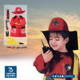 ملابس مهنية -اولاد - دفاع مدني