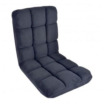 كرسي رحلات  مخمل ارضي ,5 مستويات - الوان
