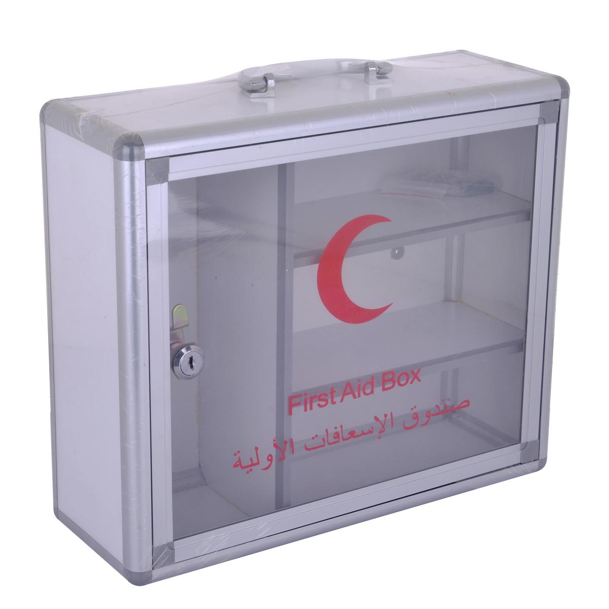 صندوق الاسعافات الأولية  - المنيوم - رقم KE-9150