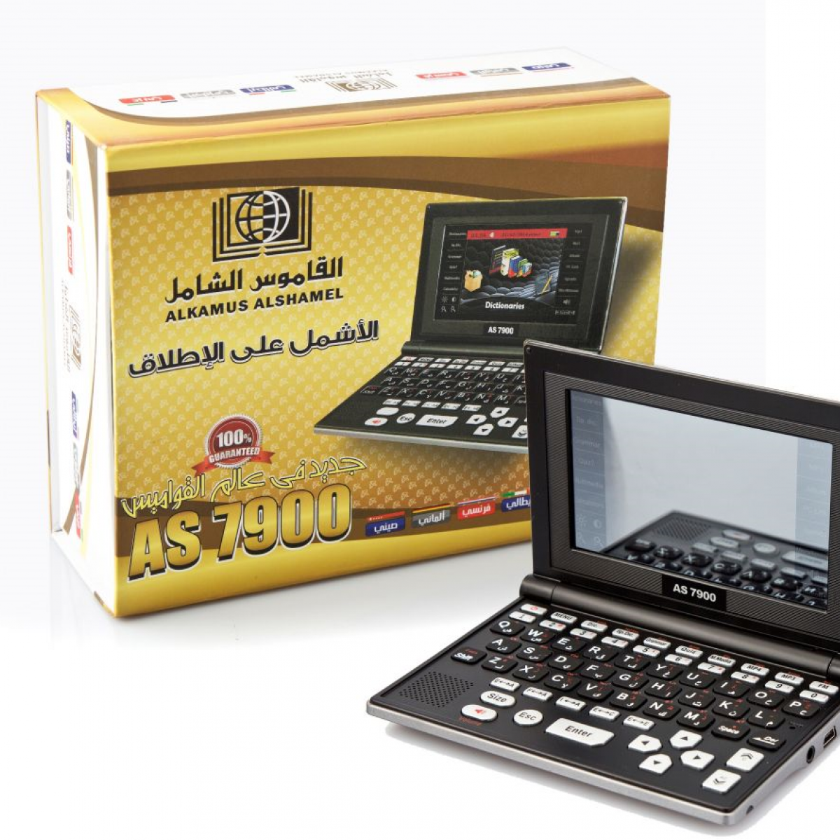 القاموس الشامل - مترجم -  Model:AS-7900