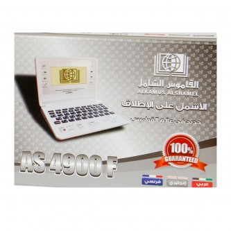 القاموس الشامل - مترجم عربي انجليزي فرنسي  -  Model: AS-4900F