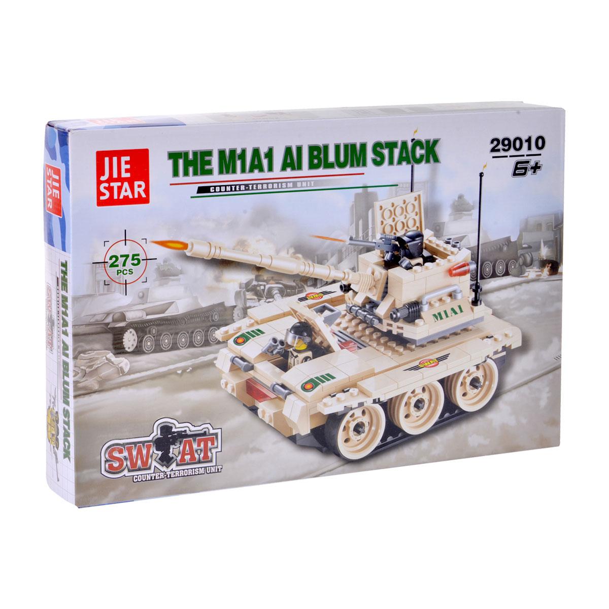 لعبة تركيب دبابة جيش  للاطفال - 275 قطعه رقم 101629