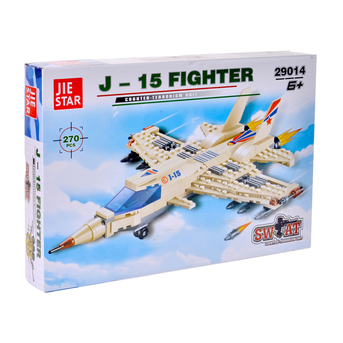 لعبة تركيب طائرة جيش مع صواريخ للاطفال - 270 قطعه رقم 101630