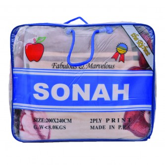 بطانية سوناه  - 8 كيلو جرام - 200  * 240 سم - الوان متعدده