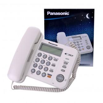 هاتف سلكي باناسونيك KX-TS589SU