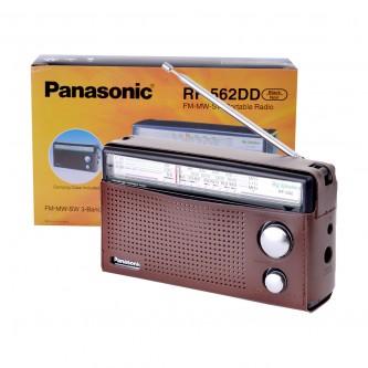 باناسونيك - راديو محمول ثلاثي النطاقات - موديل RF-562DD