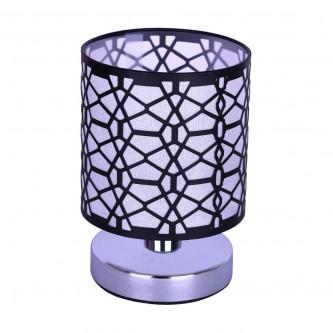ابجورة طاولة كهرباء استانلس استيل بغطاء معدنية  - رقم  34346  - لونين