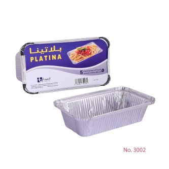اطباق المنيوم مع الغطاء  - 5 اطباق لامينا - رقم 3002