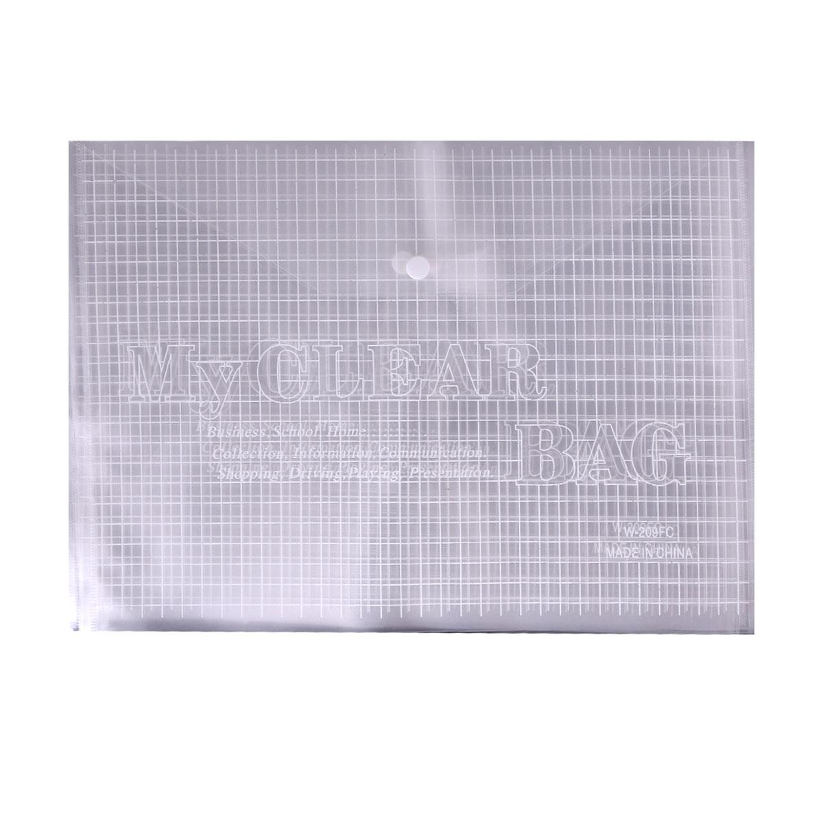 ملف بلاستيكي طقطق لحفظ الاوراق شفاف رقم 20472