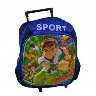 حقيبة ظهر شخصيات مدرسية بعجلات لاطفال الروضة - رقم 20603