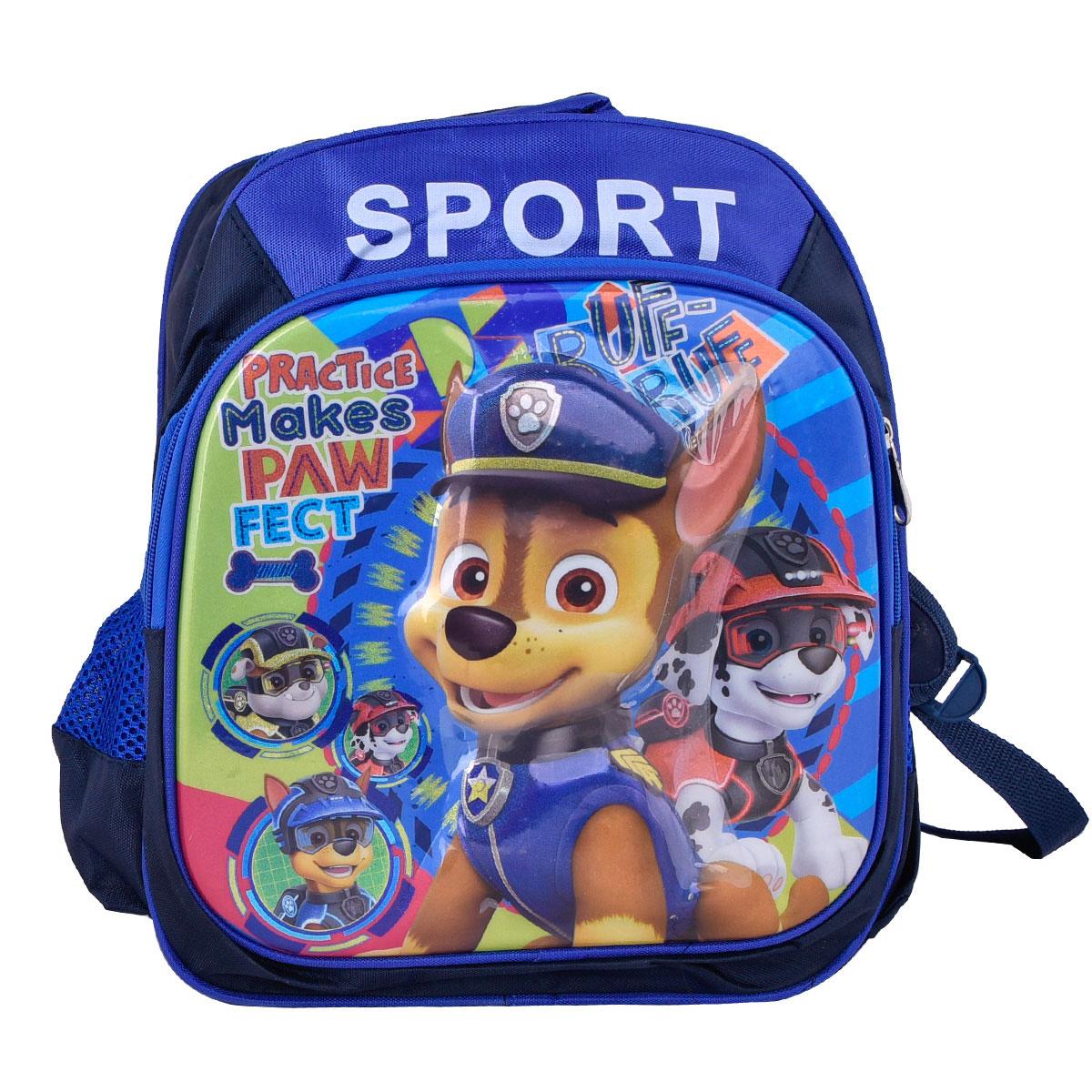 حقيبة ظهر شخصيات مدرسية لاطفال الروضة - رقم 20605