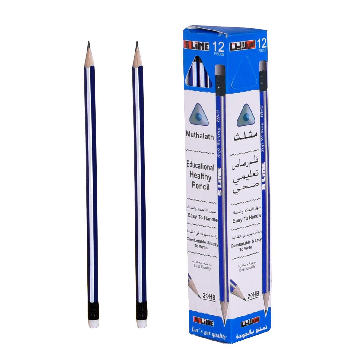 اقلام رصاص اس لاين HB  مثلث مع ممحاة  - 12 قلم