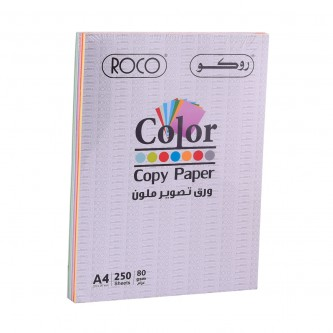 ورق تصوير روكو ملون - 250 ورقة - A4