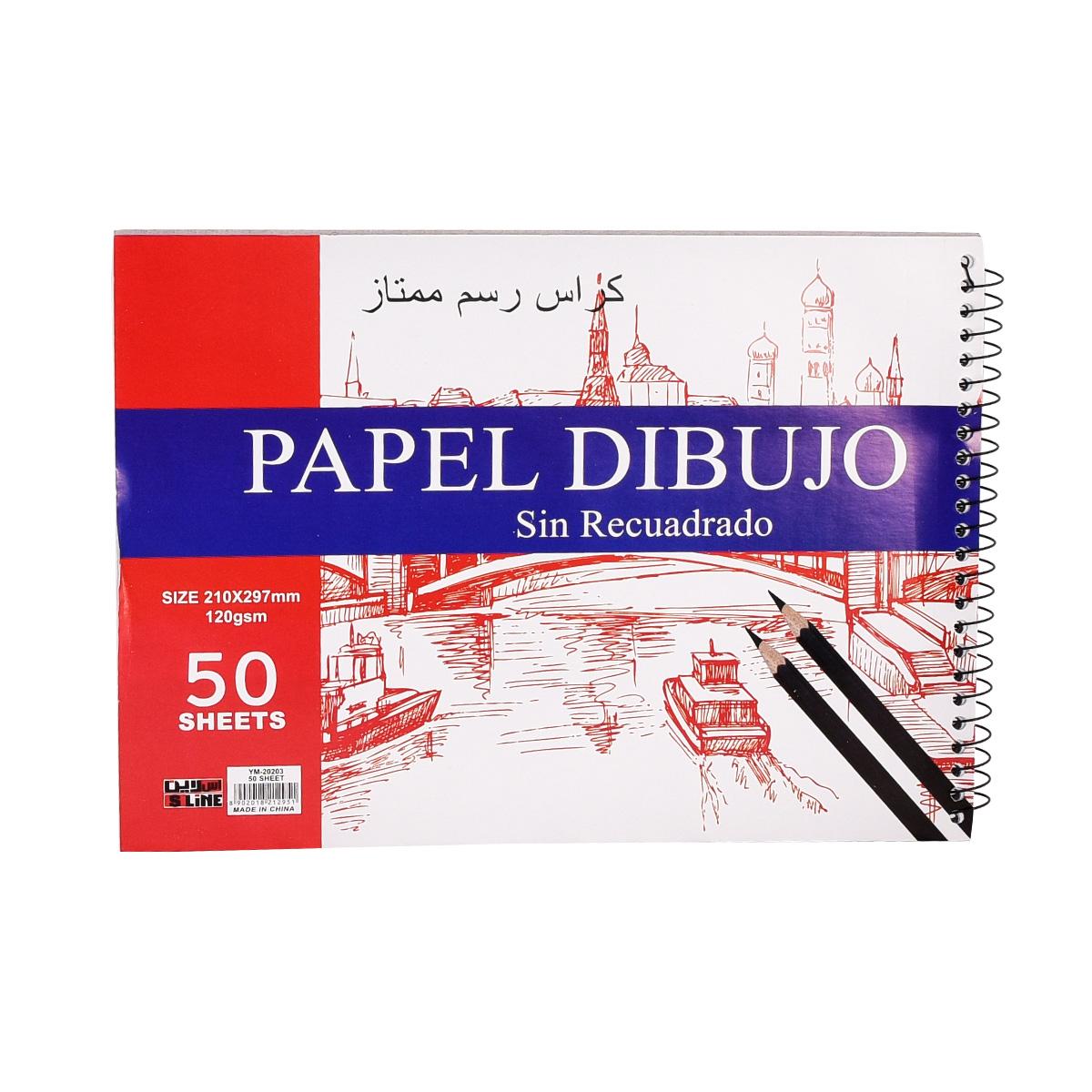 كراس رسم  اس لاين ابيض - 50 ورقة - مقاس  210*297  مم - غلاف بألوان متعددة