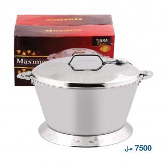 حافظة طعام ماكسيما بقاعدة استانلس استيل - هندي  - 7500 مل