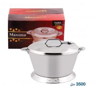 حافظة طعام ماكسيما بقاعدة استانلس استيل - هندي  - 3500 مل