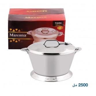 حافظة طعام ماكسيما بقاعدة استانلس استيل - هندي  - 2500 مل