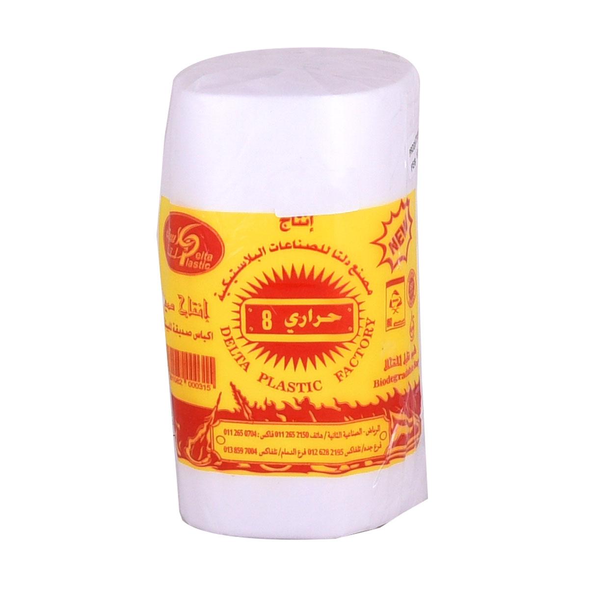 كيس طعام بلاستيك حراري رقم 8 رول من دلتا.