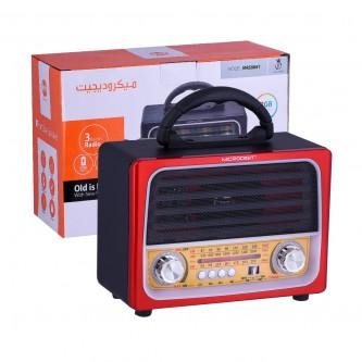 راديو ذكي محمول ميكروديجيت , رقم MRS006T