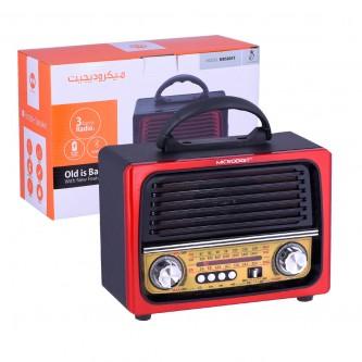 راديو ذكي محمول ميكروديجيت , رقم MRS005T