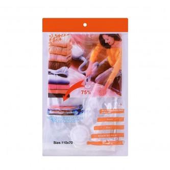 اكياس تخزين الملابس والبطانيات والامتعة -  70 * 110 سم