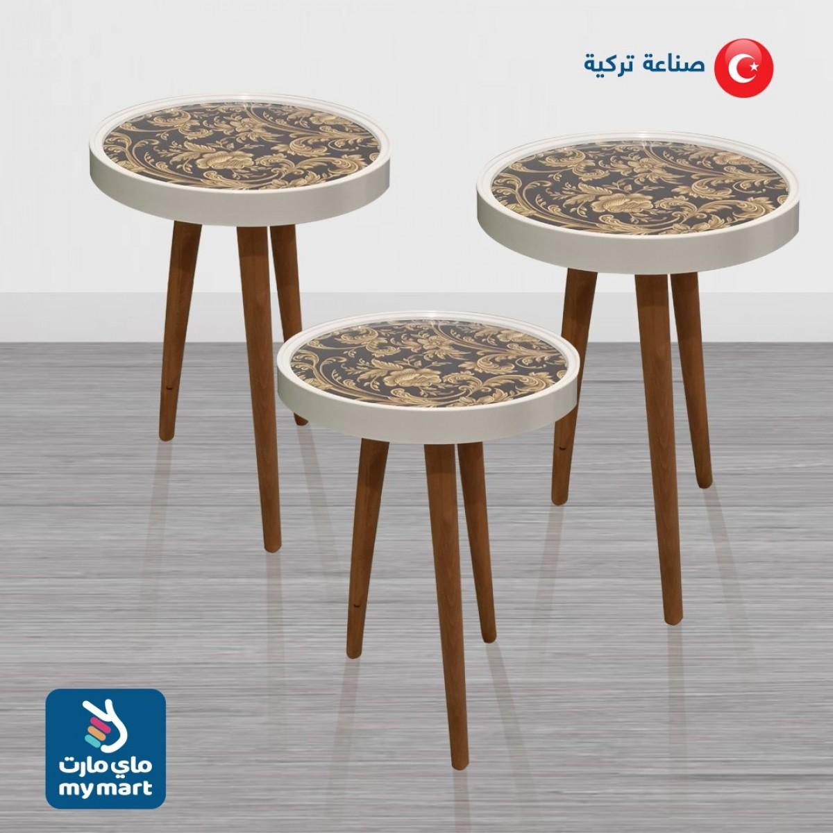 طاولة تقديم وخدمة خشب تركي 3 قطعة , 12035