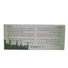 مكبر صوت AL-NOOR - للرقية الشرعية و القرآن الكريم كاملا , بتصميم عملي و سهل الحمل