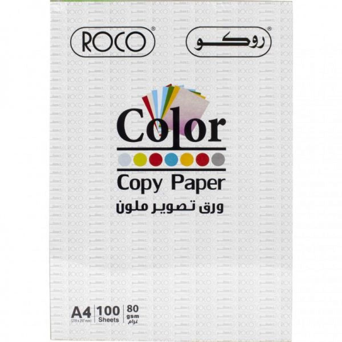ورق تصوير روكو ملون - 100ورقة - A4