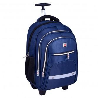 حقيبة ظهر مدرسية , بعجلات , الوان متعددة ,  موديل YM-21508
