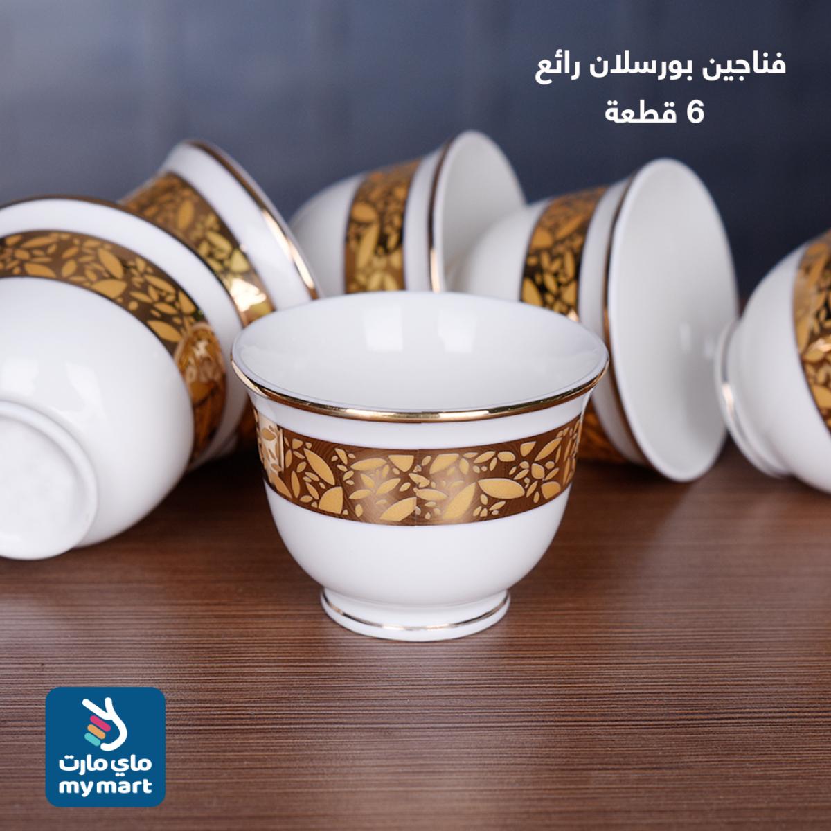 طقم فناجين قهوة عربي 6 فنجان , رقم 131125