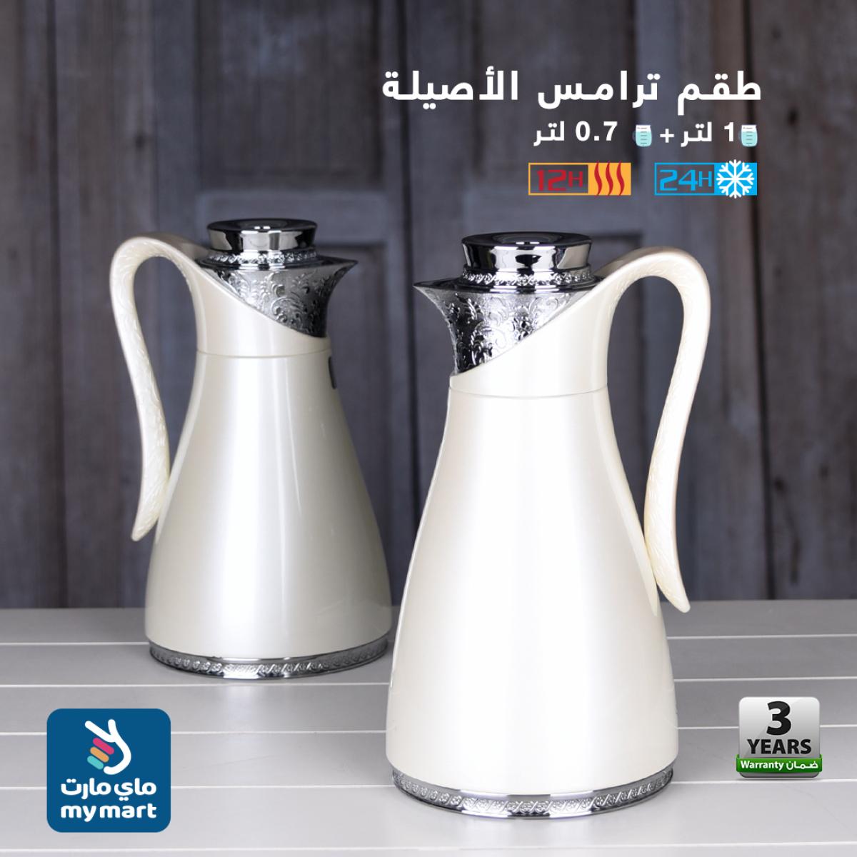 طقم ترامس , الاصيلة , للشاي والقهوة , لون ابيض , مقاس 1 لتر + 0.70 لتر